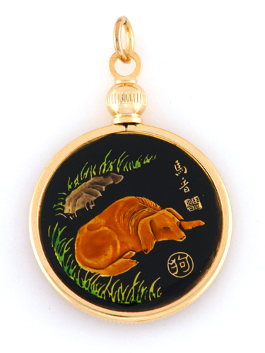 Hand Painted Chinese Year of the Dog Pendant (1934, 1946