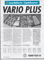 Lighthouse Vario Plus Pages -- 6 Rows -- Pack of 5 -- Black