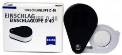 Zeiss Pocket Loupe -- 10x