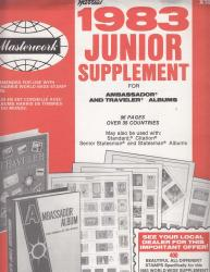 HE Harris Stamp Album Supplement -- Junior