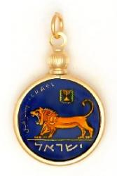 Hand Painted Israel 1/2 Sheqel Lion and Menorah Pendant