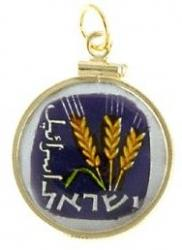 Hand Painted Israel 1 Agorah Wheat Pendant