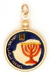 Hand Painted Israel 10 Agorot Menorah on Papyrus Pendant