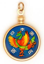 Hand Painted Japan 5 Yen Rice Stalk Pendant