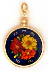 Hand Painted Japan 50 Yen Chrysanthemum Pendant
