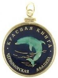 Hand Painted Russia 50 Roubles Porpoise Pendant