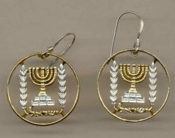Gold on Silver Israel 1/2 Lirah Menorah Cut Coin Earrings