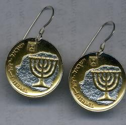 Gold on Silver Israel 10 Agorot Menorah Earrings
