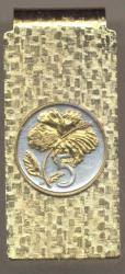 Gold on Silver Cook Islands 5 Cent Hibiscus Hinge Money Clip