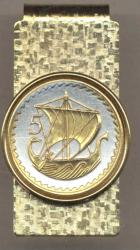 Gold on Silver Cyprus 5 Mils Viking Ship Hinge Money Clip