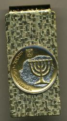 Gold on Silver Israel 10 Agorot Menorah Hinge Money Clip