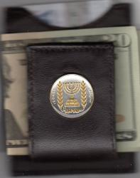 Gold on Silver Israel 1/2 Lirah Menorah Folding Money Clip