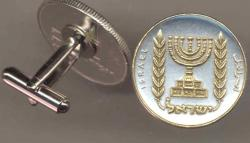 Gold on Silver Israel 1/2 Lirah Menorah Cuff Links