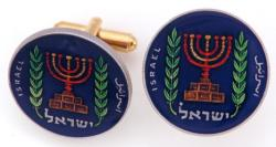 Hand Painted Israel 50 Lirot Menorah Cuff Links