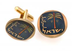 Hand Painted Israel 10 Agoroh Palm Tree Cuff Links